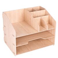 得力文件框桌面办公木质收纳框多功能文件座资料架组合文件架 79260