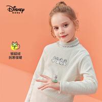 迪士尼童装女童条纹加绒打底衫加厚儿童长袖T恤上衣2021秋冬新款时尚
