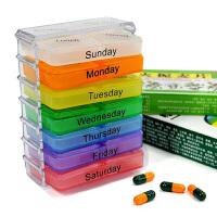 卡秀旅行便携可拆装28格收纳盒 药盒