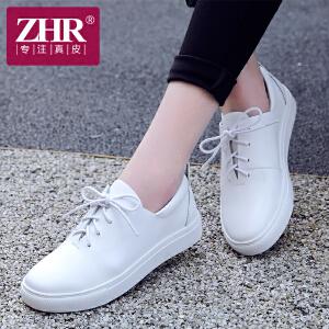 ZHR2017春季新款韩版学院风平底单鞋真皮小白鞋韩版系带休闲鞋厚底增高鞋学生女鞋E65
