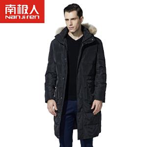 南极人羽绒服男中长款加厚貉子大毛领新款男士修身款保暖外套大码