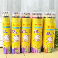 小鱼儿 3102彩色铅笔大中小学生男女生儿童幼儿学习办公美术涂色绘画文具用品桶装绘画笔秘密花园彩铅笔18色当当自营