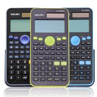 得力D82ES函数计算器 多功能科学函数计算器 时尚学生考试计算器