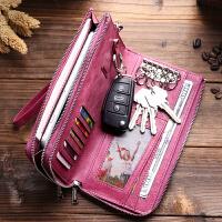 女士钥匙包汽车真皮零钱包卡夹7P手机包韩国大容量牛皮大钞多功能 红紫色