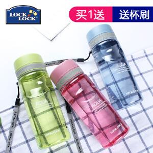 【领券立减50】乐扣水杯 HLC634/635 男士运动型水壶 儿童水杯 女士时尚随手杯