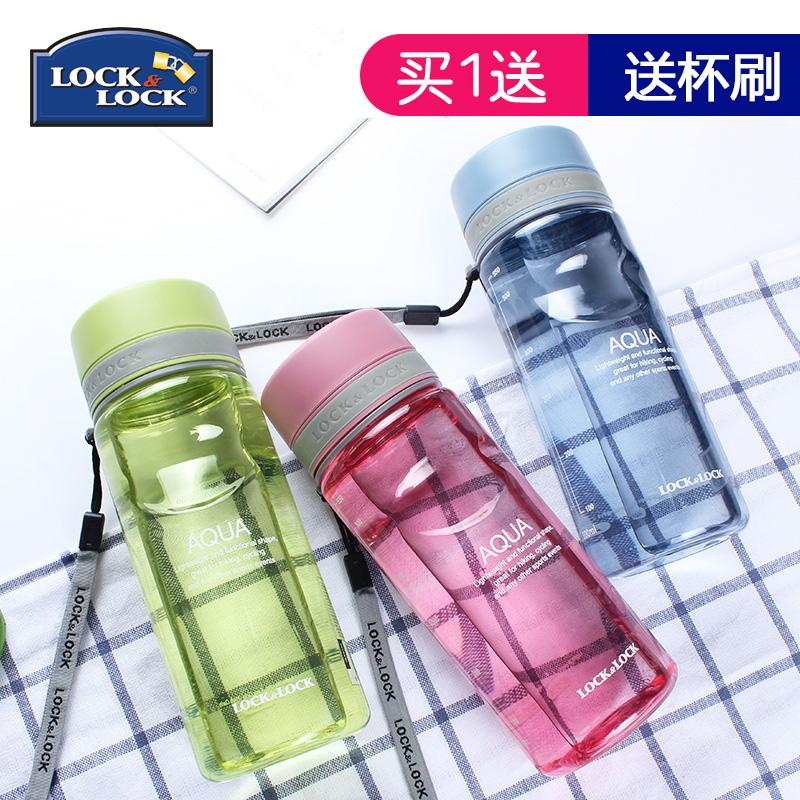 包邮乐扣水杯 HLC634/635 男士运动型水壶 女士时尚随手杯下单即送杯刷