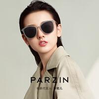 帕森 宋祖儿同款时尚偏光太阳镜女 轻盈TR90框复古潮女炫彩墨镜9896A