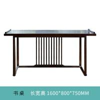 仿古轻奢后现代新中式全实木书桌书房家具套装组合书法桌书画案 否