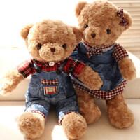 泰迪熊娃娃公仔毛绒玩具可爱睡觉抱枕牛仔裤熊女孩玩偶送女友礼物