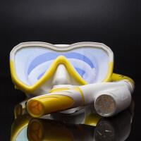 潜水面具泳镜 浮潜三宝潜水镜全干式呼吸管套装防雾近视浮潜面罩潜水装备 CX
