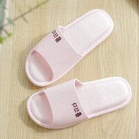 韩版室内情侣防滑软底浴室塑料女士凉拖鞋家居拖鞋女