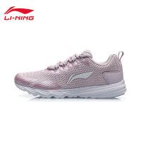 李宁跑步鞋女鞋2019新款轻便耐磨防滑情侣鞋跑鞋鞋子女低帮运动鞋ARBP032