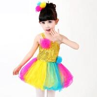 六一儿童演出服装 女童表演服幼儿园小学生亮片舞蹈服少儿纱裙 黄色 彩虹裙