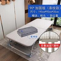 折叠床办公室午休床椅单人简易午睡床便携行军床家用陪护床硬板床