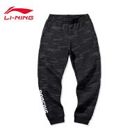 李宁卫裤男士2020新款BADFIVE篮球系列裤子男装收口针织运动长裤