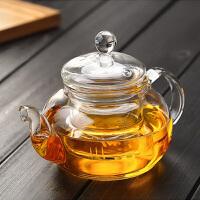 耐热玻璃茶壶 功夫茶具带过滤内胆600ML家用玻璃壶泡茶壶水壶茶具水果茶红花茶功夫茶具水杯杯子