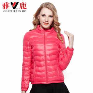 雅鹿秋冬女士女款羽绒服  轻薄羽绒 修身 时尚休闲 立短款羽绒服外套YQ1103010