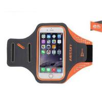运动跑步臂带5寸iphone6莱卡手机臂带防水臂包