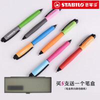 德国进口STABILO思笔乐按动中性笔小清新顺滑签字笔0.5mm学生用考试黑色水笔可爱韩国创意少女心ins简约文具
