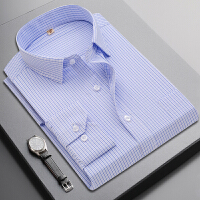 男士商务衬衫男条纹长袖职业工装免烫寸衫