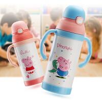 小猪佩奇儿童吸管保温杯手柄卡通不锈钢真空防漏学生水杯宝宝水壶