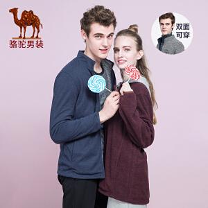 骆驼男装 秋冬新款青年立领纯色双面穿情侣款针织夹克外套男女