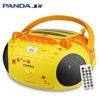 PANDA/熊猫CD-201 胎教机cd机磁带录音机磁带复读机播放机 可爱小蜜蜂 面包机 磁带u盘 胎教机