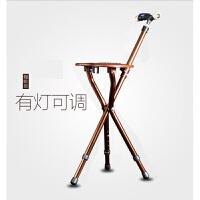 老人扶手棍 老人手杖凳拐杖凳椅多功能轻便老年人拐棍带凳子防滑可伸缩拐杖椅 CX