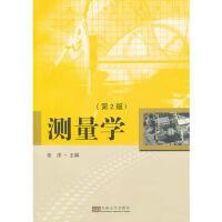 【旧书二手书8新正版】测量学(第二版) 张序 9787564140977 东南大学出版社