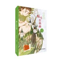 蜗牛的森林――曹文轩给孩子的阅读计划