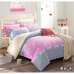 OLYI 全棉床上用品 四件套 斜纹活性印花床单式家纺四件套 床品四件套小清新粉 床上四件套