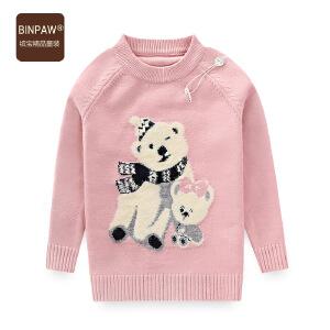 【3件3折 到手价:72.9元】BINPAW童装儿童毛衣男女宝宝秋装新款洋气卡通圆领舒适套头衫上衣