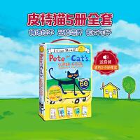 顺丰发货 I Can Read My First Pete the Cat's Super Cool 皮特猫5本盒装 积极乐观的猫咪!宝贝爱!送音频