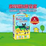I Can Read My First Pete the Cat's Super Cool 皮特猫5本盒装 积极乐观的
