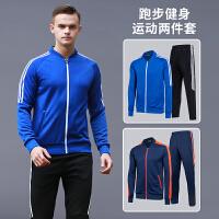 男士外套秋冬季户外跑步健身足球训练运动服套装休闲修身夹克