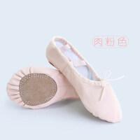 舞蹈鞋女成人全皮芭蕾舞鞋儿童肉粉色跳舞演出鞋瑜伽鞋软底练功鞋