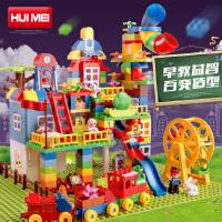 惠美兼容乐高大颗粒拼装积木1-2-4周岁3-6男孩子女孩儿童益智玩具