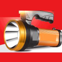 可充电强光手电远程探照灯手提灯 家用户外LED大手电筒远射亮