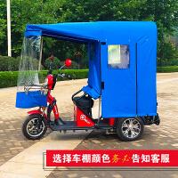 老年电动三轮车车棚透明封闭新款休闲小巴士小型电瓶车雨棚车篷新品