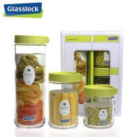 GlassLock/三光云彩 韩国进口玻璃积木式储物罐三件礼盒套装
