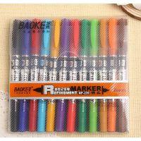 宝克220-12套装小彩色记号笔 宝克12色套装彩色小双头勾线笔