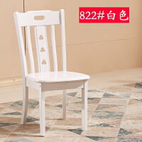 实木椅子家用靠背简约现代餐椅原木全实木餐厅白色餐桌椅子凳