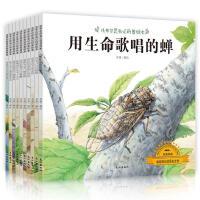 法布尔昆虫记少儿彩图美绘版全套10册3-6-7-8-9-10岁少儿童科普百科全书籍读物小学生一二三年级课外阅读幼儿童动物科普图画书