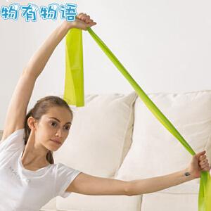 物有物语 拉力带 男女室内瑜伽弹力带健身拉力绳阻力带扁皮筋训练拉伸带乳胶拉力片多功能瑜伽运动辅助器材(粉/蓝/紫色)