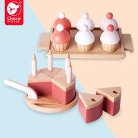 可来赛过家家生日蛋糕纸杯搅拌机玩具儿童女孩仿真水果切切乐套装