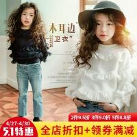 女童卫衣2018新款春装韩版中大儿童纯棉木耳花边套头上衣宝宝外套