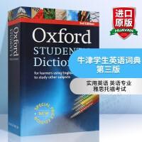 华研原版 牛津学生英语词典第三版 Oxford Student's Dictionary牛津英语词汇语法写作学习英文原