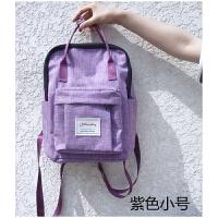 韩国原宿风软妹紫小号书包双肩背包女纯色学生书