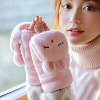 冬天保暖少女时尚可爱卡通萌兔子韩版百搭半指学生翻盖手套加厚毛绒绒