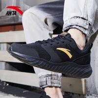 【满99-20】安踏运动鞋男2021春季新款男跑步鞋易弯折透气 安踏跑鞋轻便网鞋运动鞋912025581R